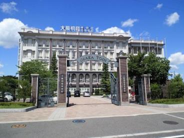 大阪桐蔭中学校の画像1