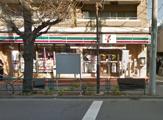 セブン-イレブン 文京植物園前店
