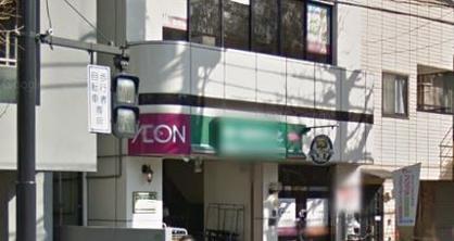 まいばすけっと 小石川植物園前店の画像1