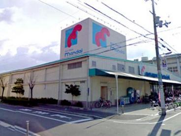 万代 矢田店の画像1