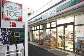 ローソンストア100 東住吉矢田店の画像1