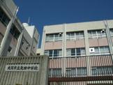 大阪市立 矢田中学校