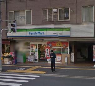 ファミリーマート 文京向丘一丁目店の画像1
