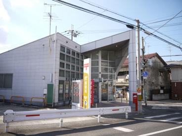和泉伯太郵便局の画像1