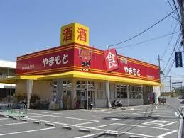 食のスーパーやまもと観音寺店の画像1