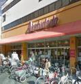 赤札堂 Akafudadou 堀切店