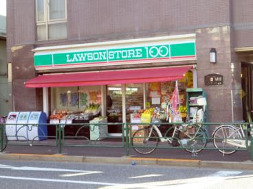 ローソンストア100 小平仲町店の画像1