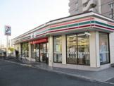 セブン−イレブン 天神川三条店