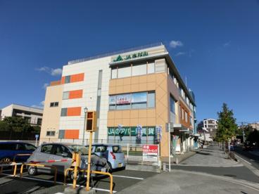 JAさがみ海老名支店の画像1
