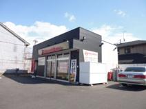 ほっともっと 名古屋薩摩町店