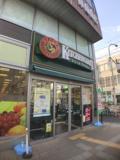 キッチンコート永福町店