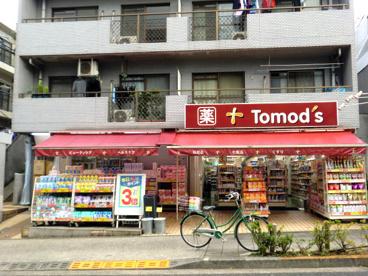 トモズ 三鷹北口店の画像1