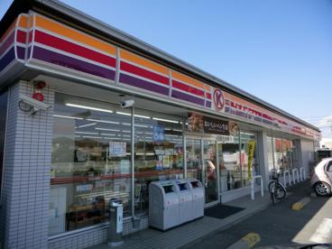 サークルK海老名社家店の画像1