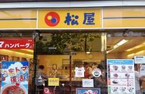 松屋 亀戸南店