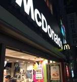 マクドナルド 亀戸店
