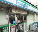 ファミリーマート 高砂五丁目店