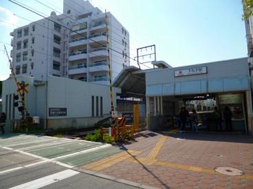 下丸子駅の画像2
