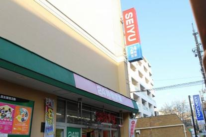 西友下丸子店の画像4