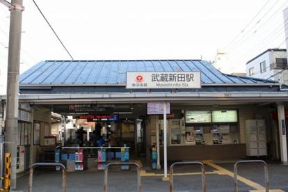武蔵新田駅の画像3