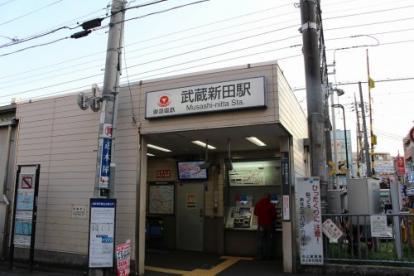 武蔵新田駅の画像4