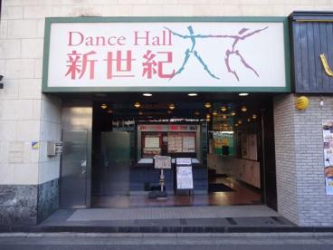 ダンスホール新世紀の画像1