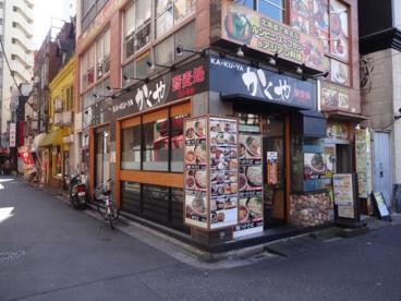 かくや 鶯谷店の画像1
