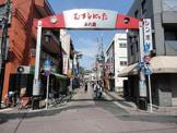 武蔵新田 商店街
