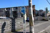 菱川停(市バス)