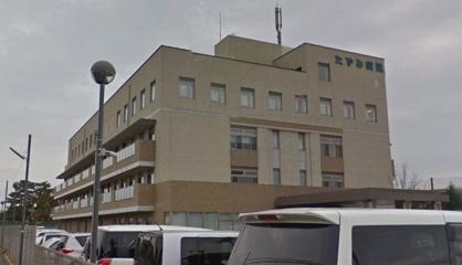たずみ病院の画像1