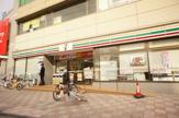 セブン−イレブン 大阪出戸駅前店