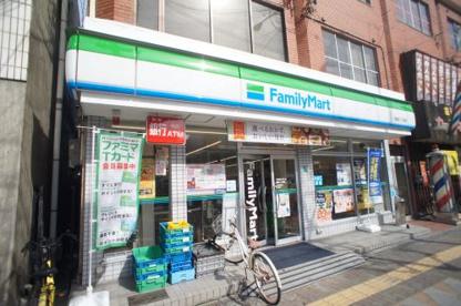 FamilyMart 喜連二丁目店の画像1