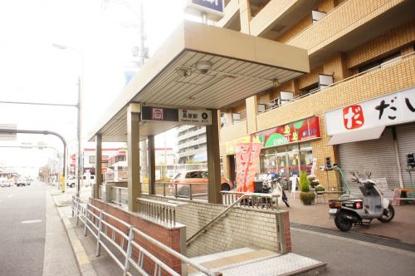 地下鉄谷町線 長原駅の画像1