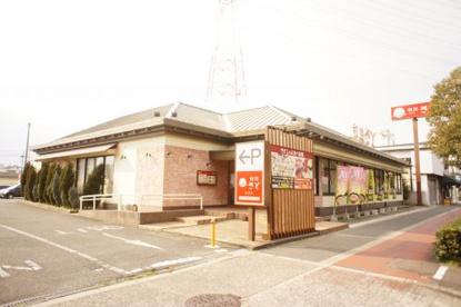 和食さと長原店の画像1