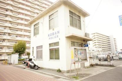 平野警察署 川辺交番の画像1