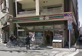 セブン−イレブン中央区新川2丁目店