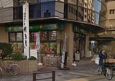 マルエツ プチ 新川一丁目店
