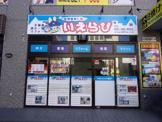 株式会社ドリームアーク いえらび大和店