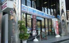 ローソン金港町店の画像1