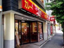 すき家 金港町店の画像1