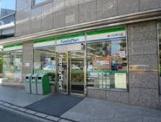 ファミリーマート横浜駅東口店