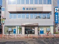 横浜銀行 横浜駅前支店の画像1