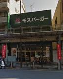 モスバーガー 亀戸店