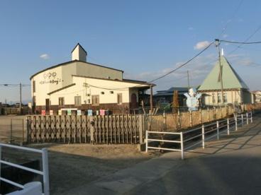 小羊チャイルドセンターの画像1