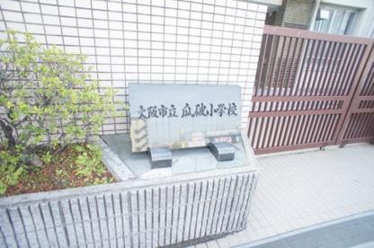 大阪市立瓜破小学校の画像2