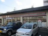 セブン−イレブン 京都唐橋川久保店