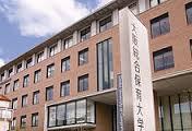 大阪総合保育大学の画像1