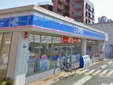 ローソン 矢田駅前店