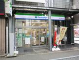 ファミリーマート 西大路駅前店
