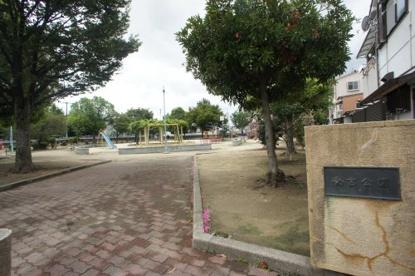 長吉公園の画像1