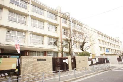大阪市立 喜連東小学校の画像1